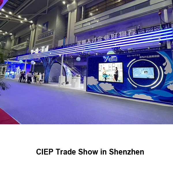 CIEP exhibition booth design in Shenzhen