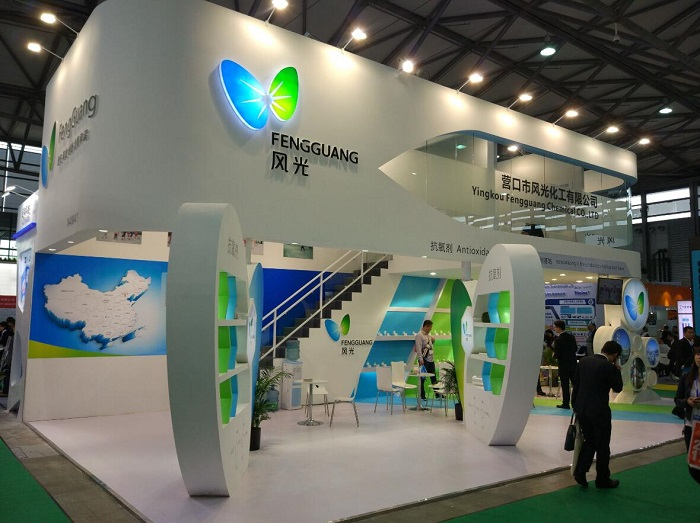 FENGGUANG China booth design