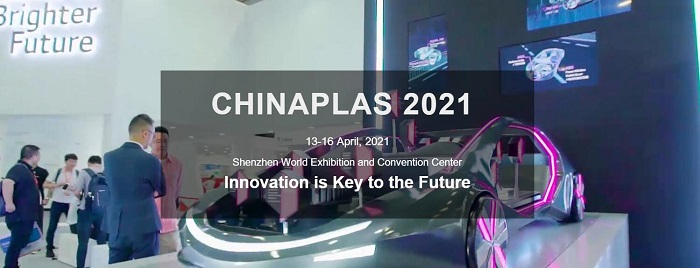 chinaplas in shenzhen trade show